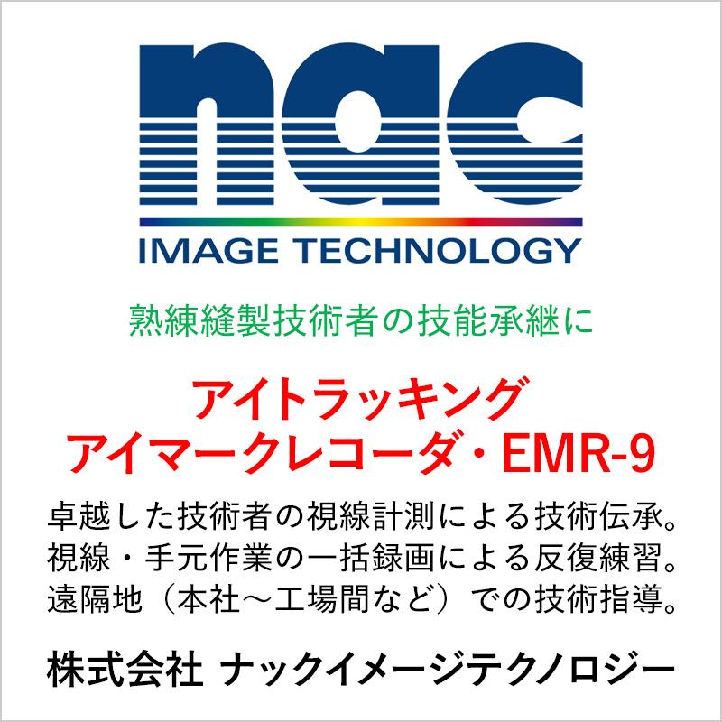 EMR-9